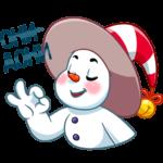Снеговичок: cтикер №12