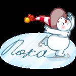 Снеговичок: cтикер №40