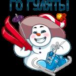 Снеговичок: cтикер №47
