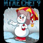 Снеговичок: cтикер №48