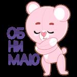 Мишка Теодор: cтикер №9