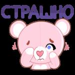Мишка Теодор: cтикер №45