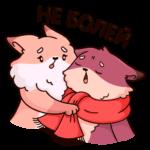 Рози и Вайлет: cтикер №42