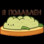 Авокадик: cтикер №38