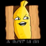 Бананос: cтикер №3