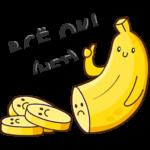 Бананос: cтикер №20