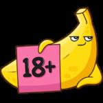 Бананос: cтикер №32