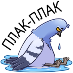 Голубь Михаил: cтикер №27