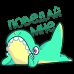 Тираннозавр Дино: cтикер №4