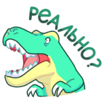 Тираннозавр Дино: cтикер №12