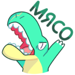 Тираннозавр Дино: cтикер №13