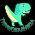 Тираннозавр Дино: cтикер №23