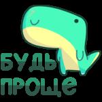 Тираннозавр Дино: cтикер №27