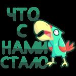 Тираннозавр Дино: cтикер №32