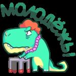 Тираннозавр Дино: cтикер №40