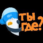 Пингвин Джордж: cтикер №6