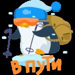Пингвин Джордж: cтикер №16