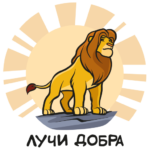 Король Лев: cтикер №22