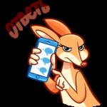 Оливия: cтикер №22