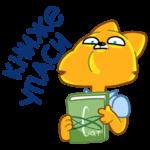 Классный Кот: cтикер №4