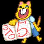 Классный Кот: cтикер №19