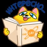 Классный Кот: cтикер №23