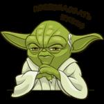 Праздничный мастер Йода: cтикер №4