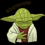 Праздничный мастер Йода: cтикер №9
