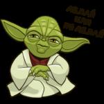 Праздничный мастер Йода: cтикер №27