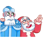 Мороз и Санта: cтикер №20