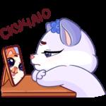 Миу-Мяу и Кусалочка: cтикер №32