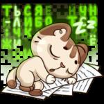 Учебные будни: cтикер №26