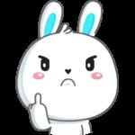 Кролик: cтикер №38