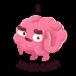 Мозг: cтикер №9