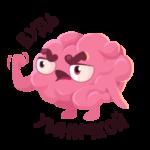 Мозг: cтикер №13
