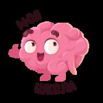 Мозг: cтикер №18