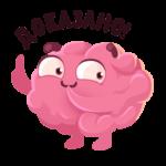 Мозг: cтикер №22