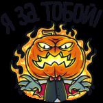Граф Дракула: cтикер №13