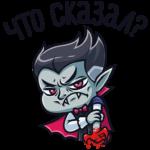 Граф Дракула: cтикер №25