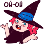 Имбирная ведьмочка: cтикер №6