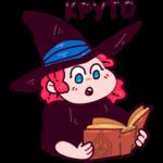 Имбирная ведьмочка: cтикер №8