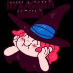 Имбирная ведьмочка: cтикер №25