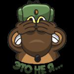 Сержант Пёс: cтикер №44