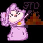 Хлоя: cтикер №22