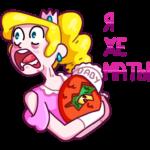 Принцесса Злата: cтикер №20