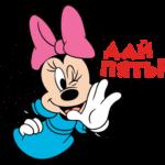 Минни Маус: cтикер №10