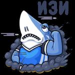 Акулыч: cтикер №7