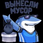 Акулыч: cтикер №13