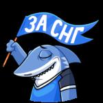 Акулыч: cтикер №19