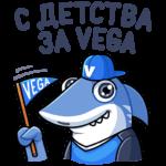 Акулыч: cтикер №20